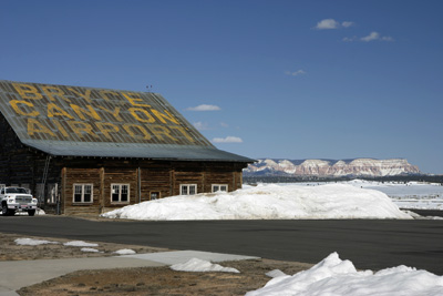 Bryce Airport